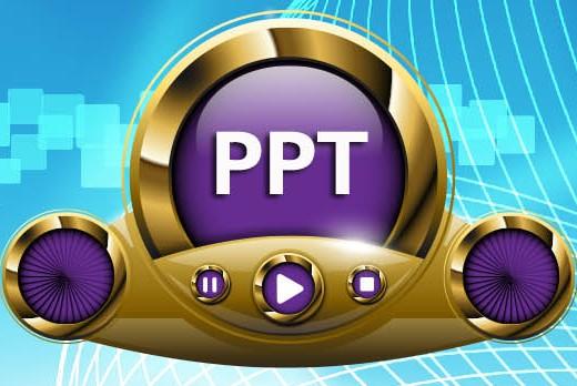 瑞巨PPT设计