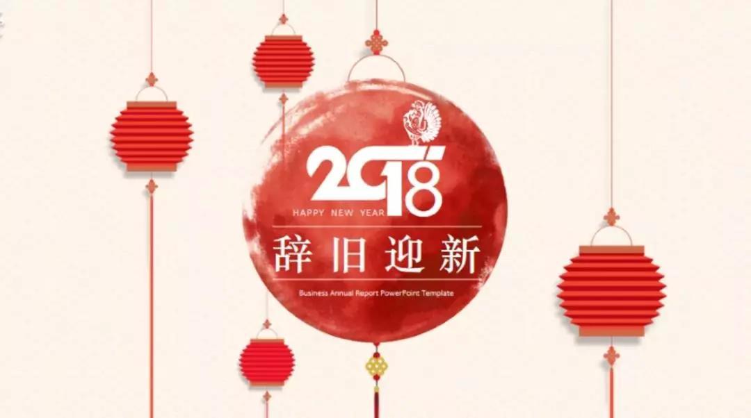 南京政务PPT设计