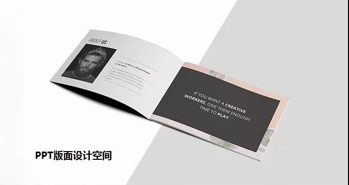 南京PPT制作